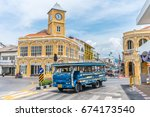 phuket  thailand  may 3  2017 ... | Shutterstock . vector #674173540
