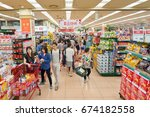 Small photo of SEOUL, SOUTH KOREA - CIRCA MAY, 2017: inside Lotte Mart in Seoul. Lotte Mart is an east Asian hypermarket that sells a variety of groceries, clothing, toys, electronics, and other goods.