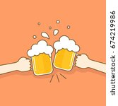 holding the beer design vector  ... | Shutterstock .eps vector #674219986