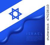 Israel Flag On Creamy Liquid...