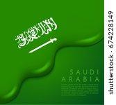 saudi arabia flag on creamy... | Shutterstock .eps vector #674228149