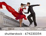 pair of dancers dancing... | Shutterstock . vector #674230354