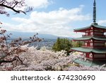 chureito pagoda and cherry... | Shutterstock . vector #674230690