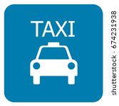taxi sign blue. vector. | Shutterstock .eps vector #674231938