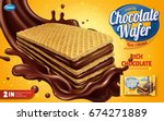 chocolate wafer ads  crunchy... | Shutterstock .eps vector #674271889