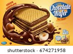 chocolate wafer ads  crunchy... | Shutterstock .eps vector #674271958