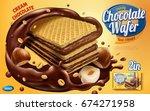 Chocolate Wafer Ads  Crunchy...