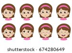 set of emotion cute girl  angry ... | Shutterstock .eps vector #674280649