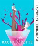bachelorette party invitation... | Shutterstock .eps vector #674281414
