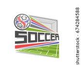 vector logo for soccer game ... | Shutterstock .eps vector #674284588