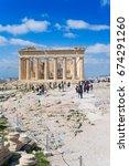 Small photo of facade of Parthenon temple and Athenian Acropolis, Acropolis hill, Athens Greece