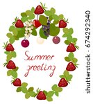 postcard summer berries | Shutterstock .eps vector #674292340