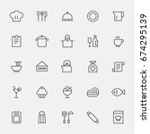 food object border line icon... | Shutterstock .eps vector #674295139