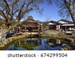 tokyo japan april 23  oshino...   Shutterstock . vector #674299504