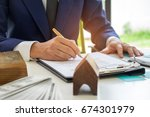 concept home purchase contract... | Shutterstock . vector #674301979