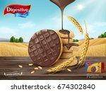 chocolate digestive biscuits ad ... | Shutterstock .eps vector #674302840