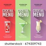 flat cocktail menu design. set... | Shutterstock .eps vector #674309743