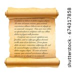 abstract latin handwritten... | Shutterstock .eps vector #674317858