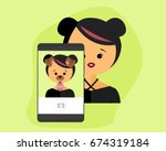 young fashionable girl taking... | Shutterstock .eps vector #674319184
