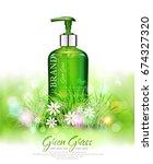 vector realistic  green... | Shutterstock .eps vector #674327320