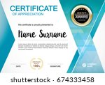 certificate template clean and... | Shutterstock .eps vector #674333458
