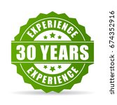 30 years experience vector icon ... | Shutterstock .eps vector #674352916