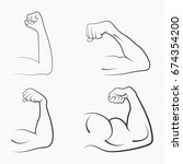 strong power  muscle arms  the... | Shutterstock .eps vector #674354200