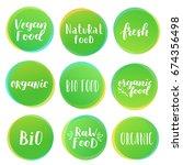 vector eco  organic  bio food... | Shutterstock .eps vector #674356498