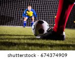 low section of soccer player... | Shutterstock . vector #674374909