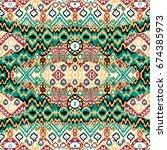 ethnic bohemian arabesque... | Shutterstock .eps vector #674385973