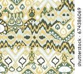 ethnic bohemian arabesque... | Shutterstock .eps vector #674386069