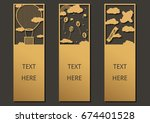 laser cut with balloon set of... | Shutterstock .eps vector #674401528