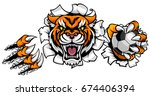 a tiger angry animal sports... | Shutterstock .eps vector #674406394