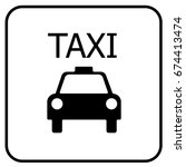 taxi sign white. vector. | Shutterstock .eps vector #674413474