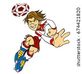 soccer player | Shutterstock .eps vector #674421820