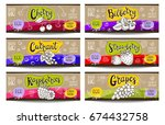 set of colorful labels sketch... | Shutterstock .eps vector #674432758