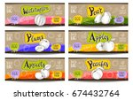 set of colorful labels sketch... | Shutterstock .eps vector #674432764