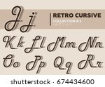 retro character typeset.... | Shutterstock .eps vector #674434600