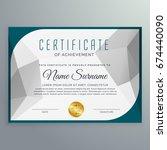 creative simple certificate... | Shutterstock .eps vector #674440090