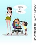 digital vector funny comic... | Shutterstock .eps vector #674442400