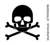 skull and bones icon | Shutterstock .eps vector #674446048