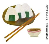onigiri illustration. japan... | Shutterstock .eps vector #674461639