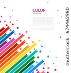 abstract colored lines and... | Shutterstock .eps vector #674462980