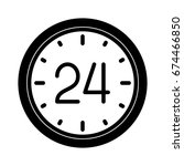 24 hours icon | Shutterstock .eps vector #674466850