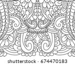 pattern flower coloring book... | Shutterstock . vector #674470183