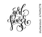 girl power hand lettering... | Shutterstock . vector #674496778