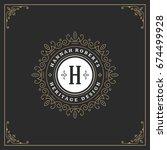 ornament monogram logo design...   Shutterstock .eps vector #674499928