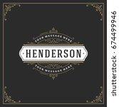 ornament logo design template... | Shutterstock .eps vector #674499946