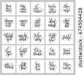 set of 25 hand lettering... | Shutterstock . vector #674504428