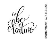 be creative black and white... | Shutterstock . vector #674511820
